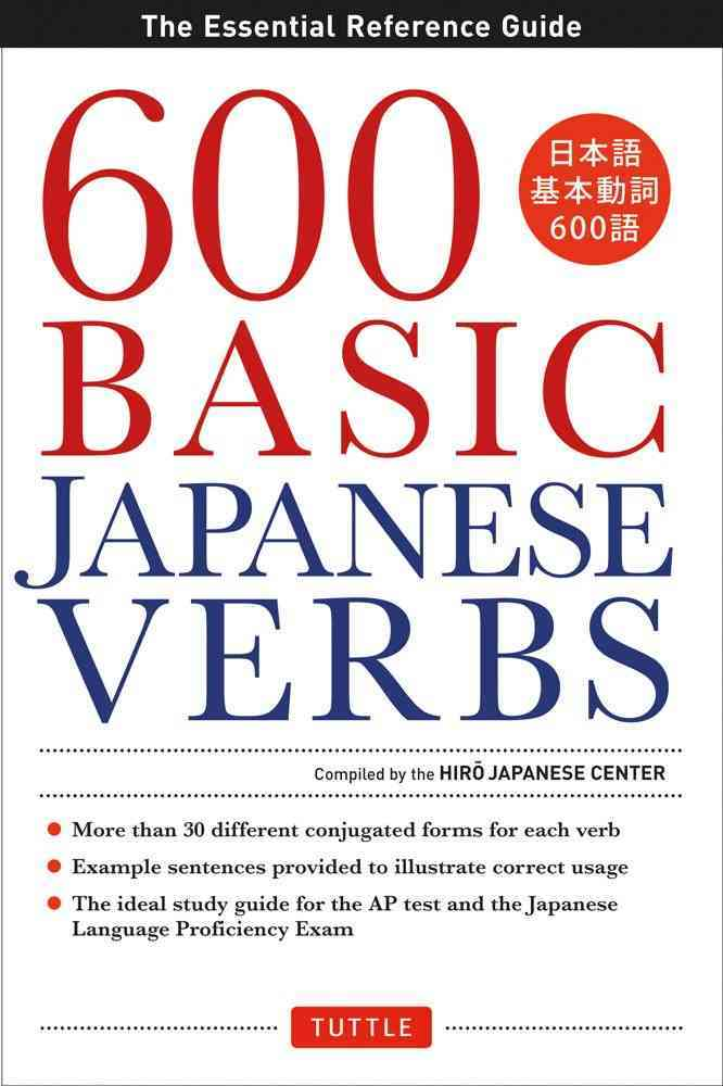 600 Basic Japanese Verbs By Hiro Japanese Center (COR)
